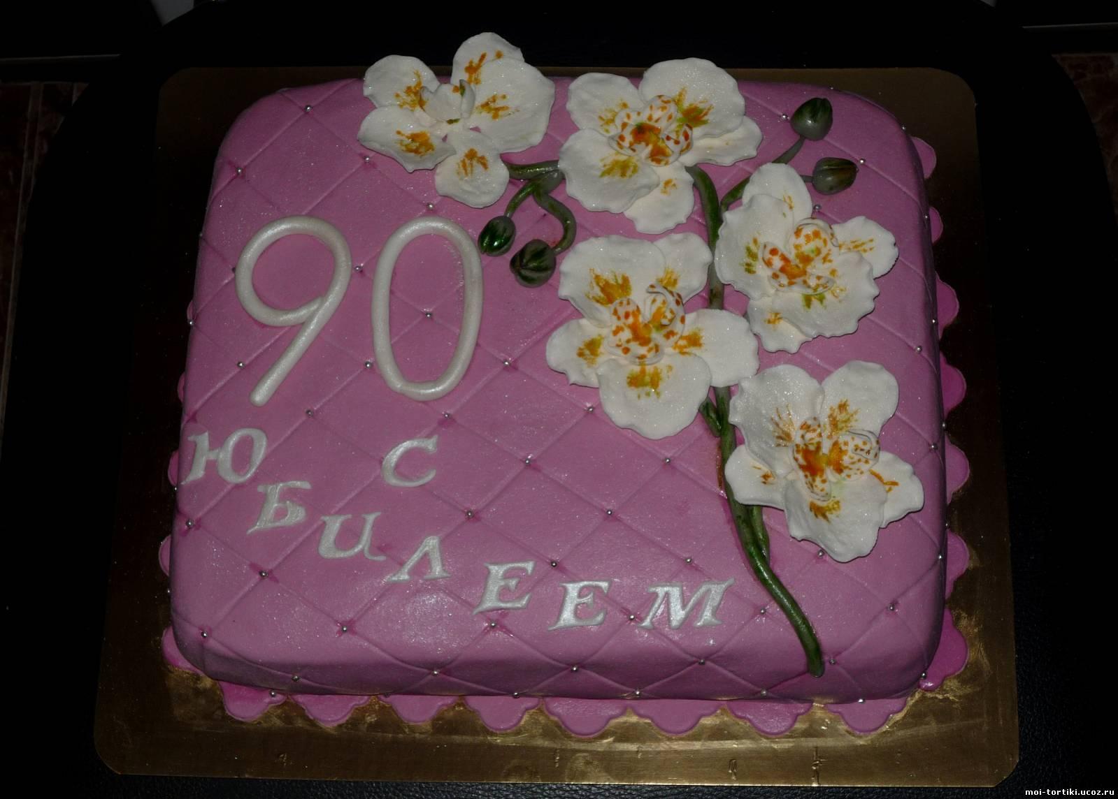 Украшение тортов 55 лет фото