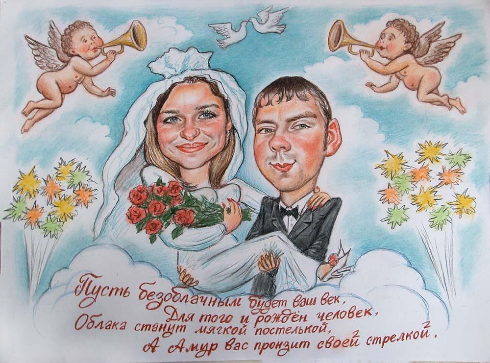 Плакаты поздравления с днем свадьбы 73